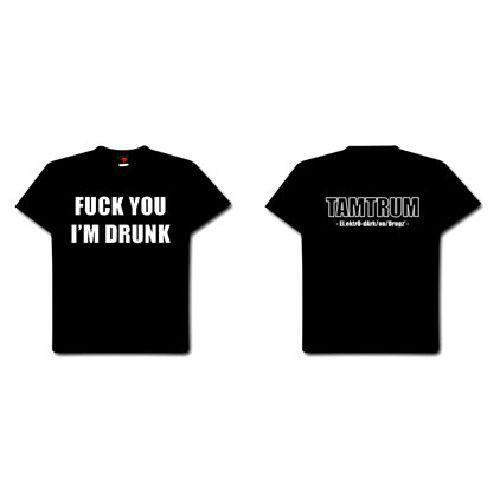 guitar drunk Fuck im you