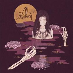 Alcest - Kodama - CD DIGIPAK