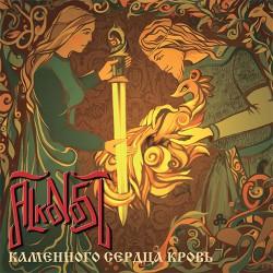 Alkonost - Blood Of Stoneheart - LP