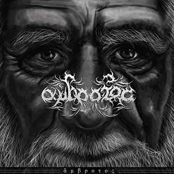 Ambrotos - Ambrotos - CD EP