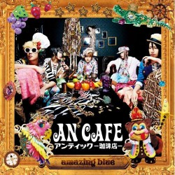 An Cafe - Amazing Blue - CD