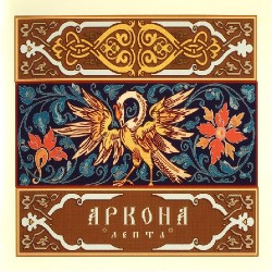 Arkona - Lepta - CD