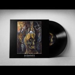 Azaghal - Valo Pohjoisesta - LP
