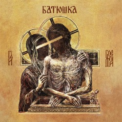 Batushka - Hospodi - CD DIGIBOOK