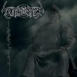 Darkestrah - Khagan - LP COLOURED