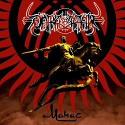 Darkestrah - Manas - LP