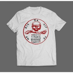 Deathspell Omega - Sigil - T-shirt (Men)