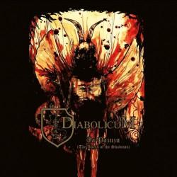 Diabolicum - Ia Pazuzu (The Abyss Of The Shadows) - CD DIGIPAK