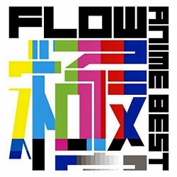 Flow - Anime Best Kiwami - CD