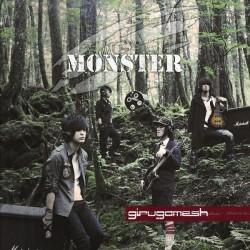 Girugämesh - Monster - CD