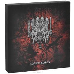 Gods Tower - Raven Tales - 4LP BOX