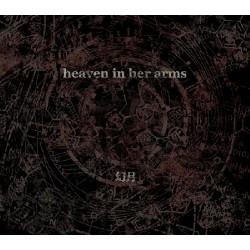 Heaven In Her Arms - Paraselene - CD SLIPCASE