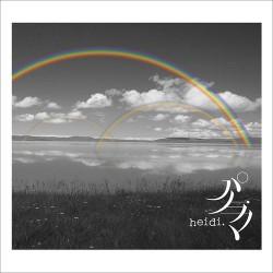 Heidi - Panorama - CD