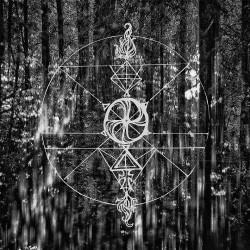 Horse Latitudes - Primal Gnosis - DOUBLE LP Gatefold