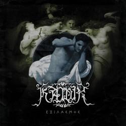 Kawir - Exilasmos - LP Gatefold