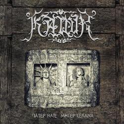 Kawir - Father Sun Mother Moon - CD DIGIPAK