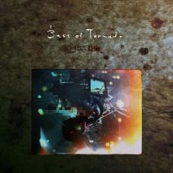 Ling Tosite Sigure - Best Of Tornado - CD