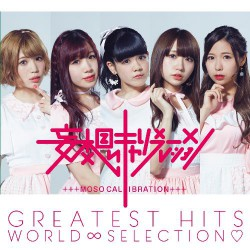Moso Calibration - Greatest Hits World Selection - CD