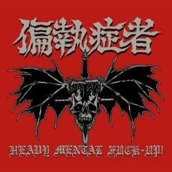 Paranoid - Heavy Mental Fuck-Up! - CD