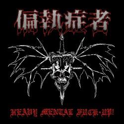 Paranoid - Heavy Mental Fuck-Up! - LP