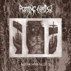"Rotting Christ - Apokathilosis - 7"" EP BOX"
