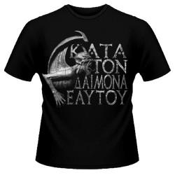 Rotting Christ - KATA TON DAIMONA EAYTOY - T-shirt (Men)