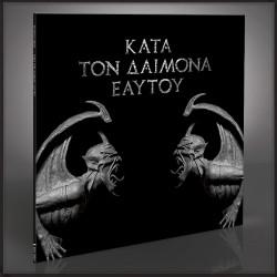 """Rotting Christ - KATA TON DAIMONA EAYTOY (""""Do What Thou Wilt"""") - Double LP Gatefold + Download Card"""