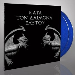 Rotting Christ - Kata Ton Daimona Eaytoy - DOUBLE LP GATEFOLD COLOURED