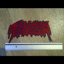 Sadistik Exekution - Logo - BACKPATCH