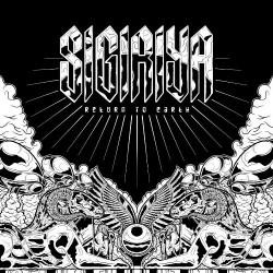 Sigiriya - Return To Earth - CD DIGIPAK