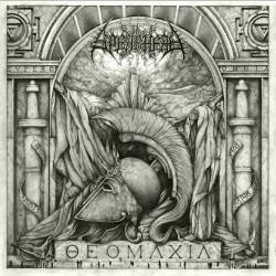 Spearhead - Theomachia - CD SLIPCASE
