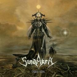Suidakra - Cimbric Yarns - LP Gatefold Coloured