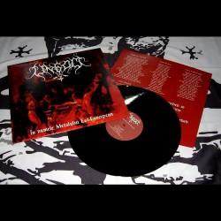 Ungod - In Numele Metalului Est-European - LP