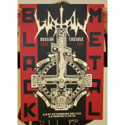 Watain - Part 9 Of 10 Of The Watain Poster Series - Screen print