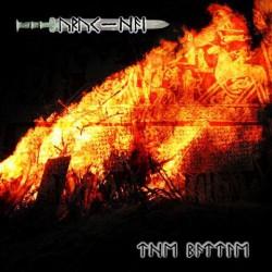 Uruk Hai - The Battle - CD