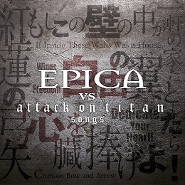 Epica's latest EP finally available outside of Japan!